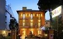Hotel Alibì Rimini